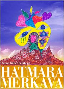 Hatmara Merkava English book